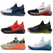 Get $1000 coupon wear resistant oem basketball shoes sports,custom basketball shoes shoes basketball,mens basketball shoes men