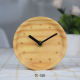 Round Shape Small Size Wood Craft Gift Wooden No Ticking Desk Analog Clock for Thanksgiving Day