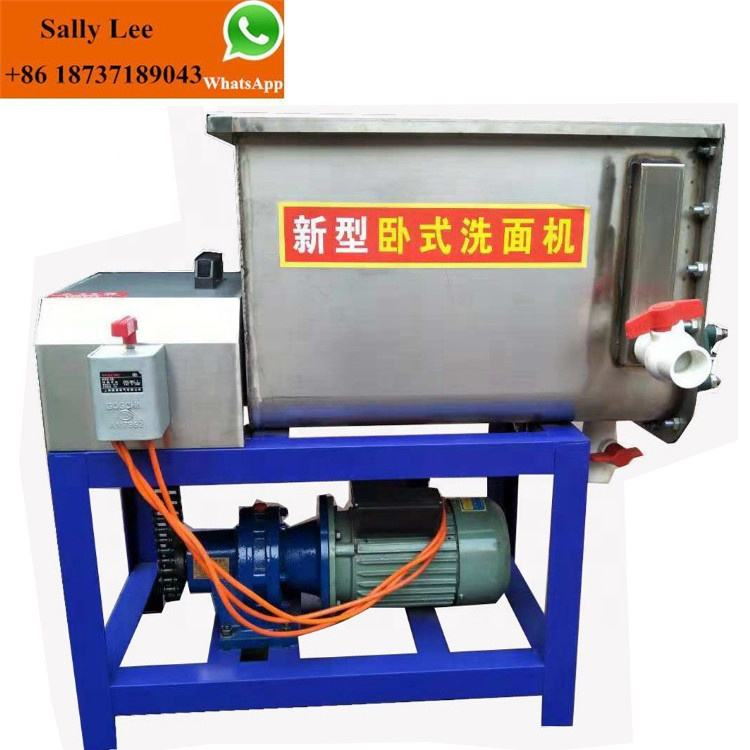 Automatic Seitan production machine / Gluten forming machine / Dough washer
