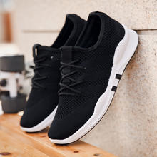 New Comfortable Shoes Knit Fabric High Quality Sneakers Breathable Fly Knit Walk Sports Running Shoes for Men Cheap Wholesale