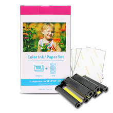 xiwing compatible ink cartridge for kp-108in for canon cp series printer