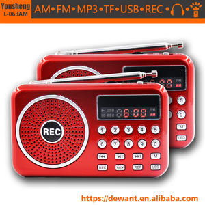 L-063AM AM FM receptor de rádio multibanda com gravador de voz, mini bolso digital de rádio AM FM