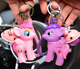 Novelty Little Pony PVC Party Set Keychains with Charm and Bell Lanyard Accessories for Boys and Girls Birthday Themes