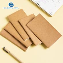 High quality student stationery kraft paper cover note book