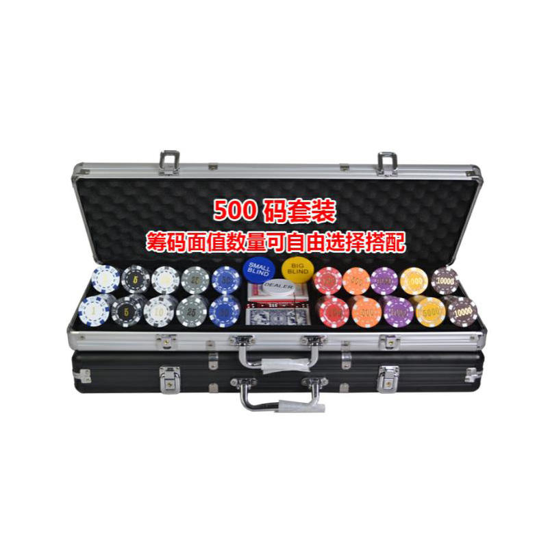 500pcs 11.5g Dice Poker Chip Set / 14g Clay Poker Chip Set
