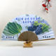Customize Korea fan Hot Whole Sale Summer Folding Bamboo Hand Fan with paper cover