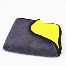 High quality Coral fleece thick 800gsm double-faced car detailing microfiber water absorbing cloth