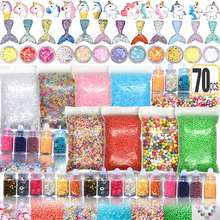 70PCS floam beads fish bowl beads mermaid unicorn slime charms glitter jars non-toxic slime kit for girls and boys