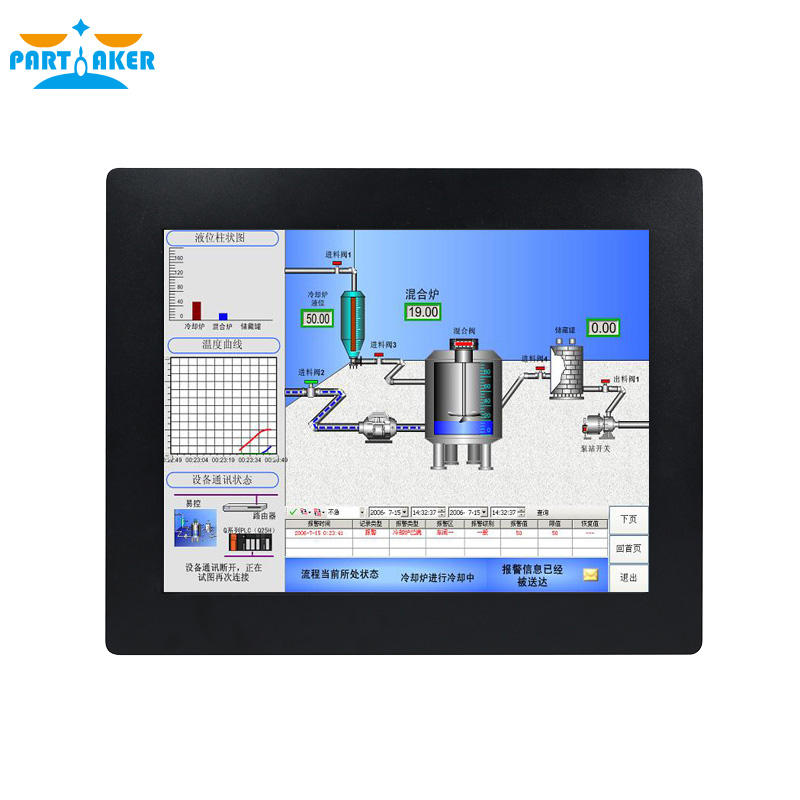 Win7 Taiwan 5 Wire Touch Screen Touch Computer Industrial Use All In One PC 15 inch Intel Core i7 4600U
