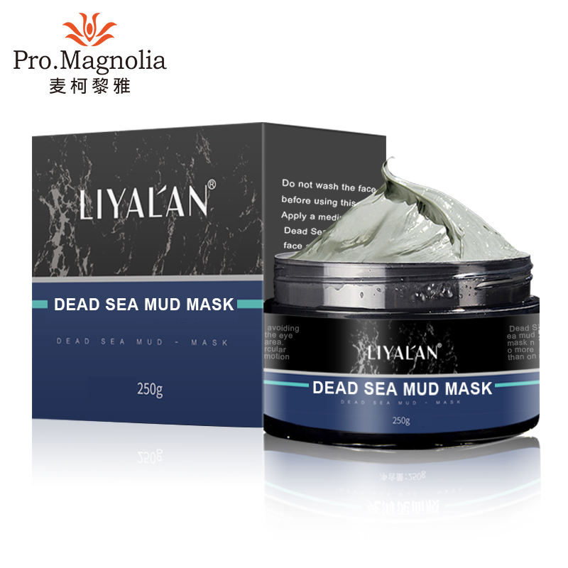 Stronger Formula Brightening Skin Shea Butter Mineral Dead Sea Mud Mask