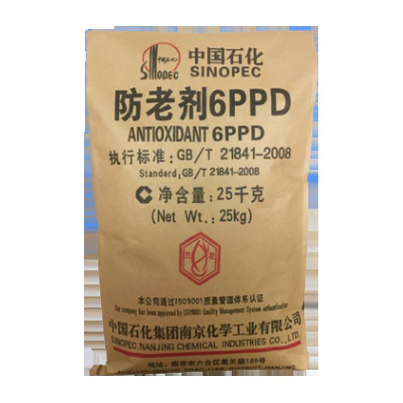 Cheap Price Rubber Antioxidant Accelerator 6ppd(4020)