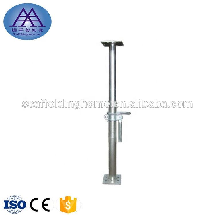 High Quality PERI TYPE ALUMINUM Adjustable Steel SHORING PROP(Heavy Duty)