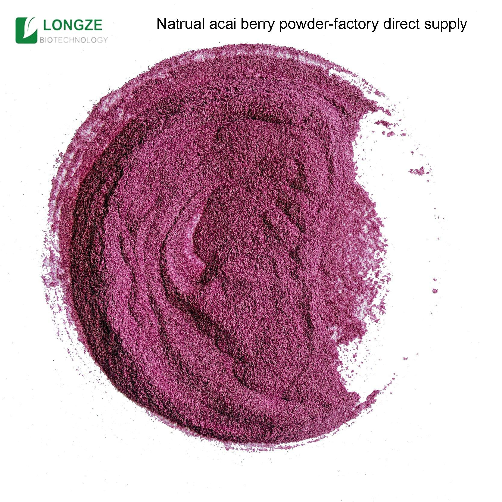 Pure acai berry extract freeze dried fruit powder food grade