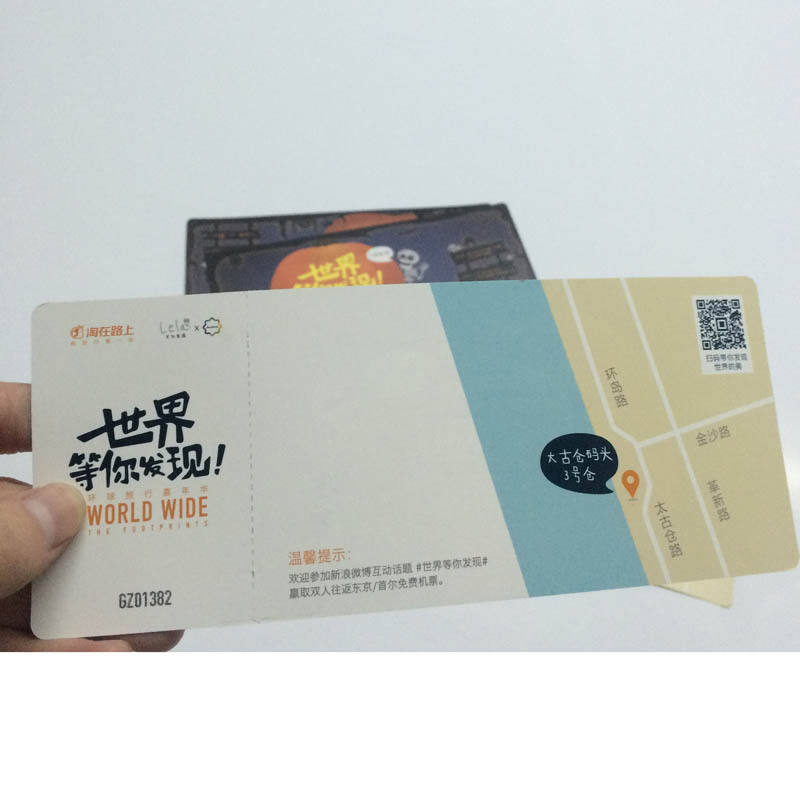 Customized Printing Business Cards, Postcards, Flyers, Brochures