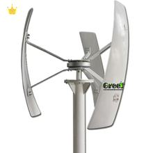 HOT! 3kw 5kw Small home use 2kW vertical axis wind turbine for sale