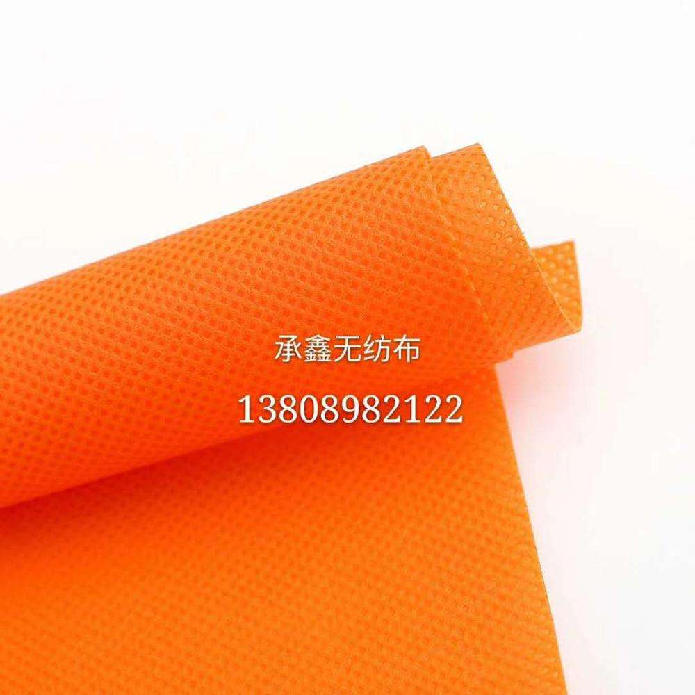 Hot sale shopping bag PP Nonwoven Fabric for Bags / PP non woven fabric / pp spunboned non-woven fabric