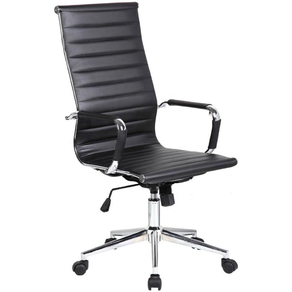 GUYOU Y-1846 Adjustable Executive Conference High Back Leather Swivel Ergonomic Office Chair
