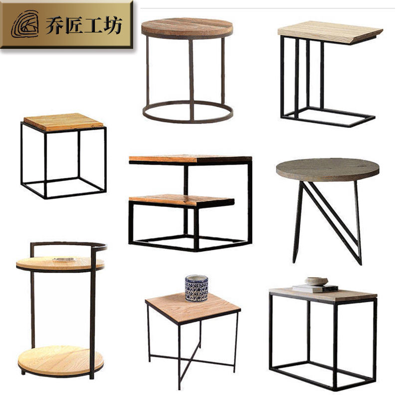 Hot sale Metal Leg Frame Small Wooden Side Coffee Table For Living Room