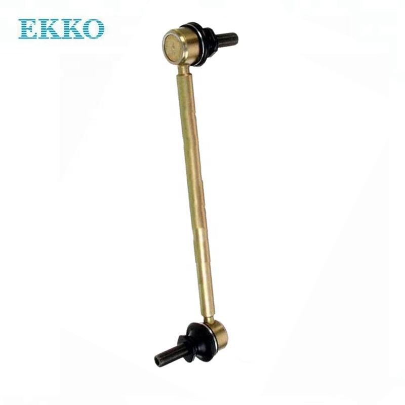 Toyota 48820-08020 Suspension Stabilizer Bar Link Kit