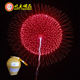 hot sale professional dancing fireworks display shells