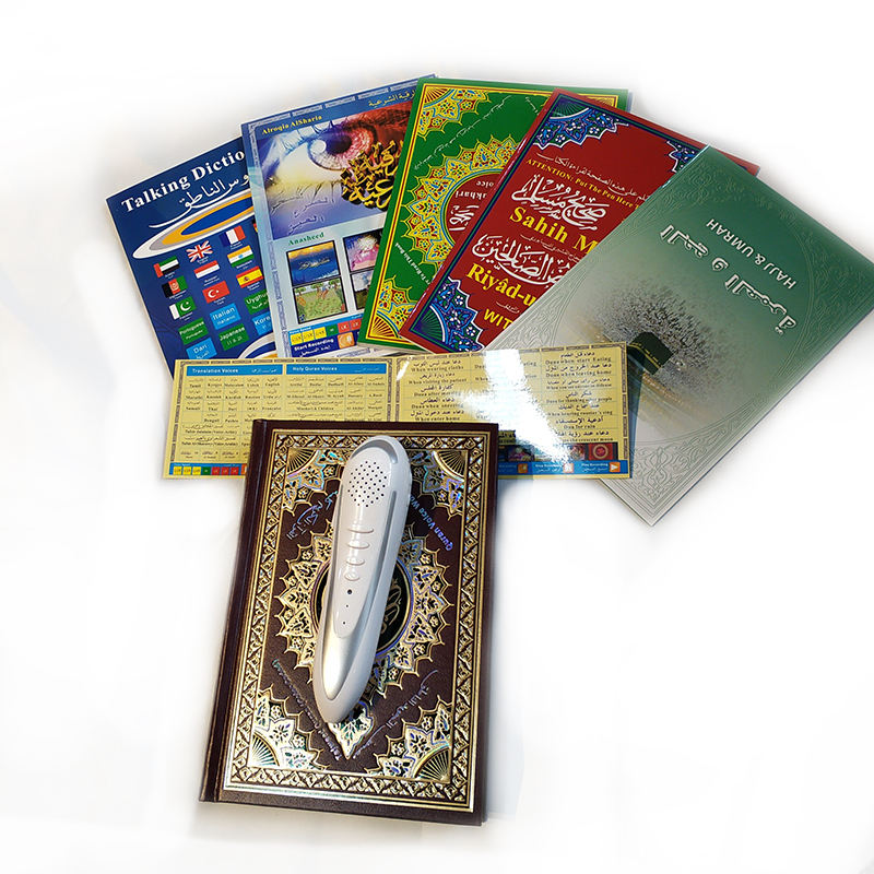 Digitale Quran met pen Heilige Koran Moslim learning talking pen