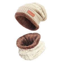 Wholesale  Autumn  Winter Men Women Knitted Beanie Hats and Scarf Sets
