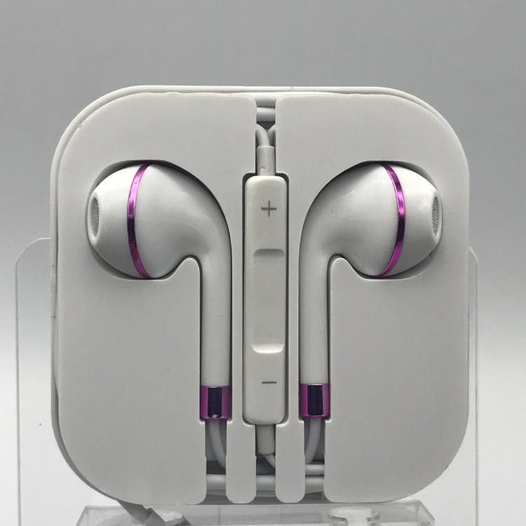 3.5mm Wired Headset Earphones In-ear Headphones for Samsung iphone and more