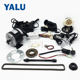 YALU 24V 350W Chain Drive Electric Bicycle DC Motor Conversion Kit MY1016 Razor Scooter with Led splotlight Ebike Kit