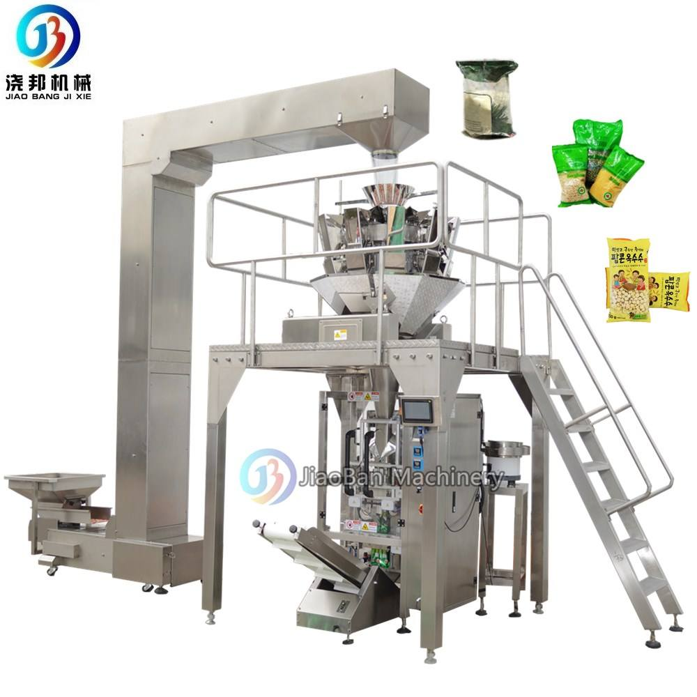 JB-420Z Full automatic 1kg 2kg 5kg rice /sugar vertical small grain granule packing machine
