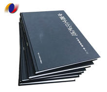 high quality hardcover encyclopedia book printing