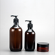 300ml 500ml amber color plastic boston round personal care Shampoo hair care massage oil and body lotion PET bottles