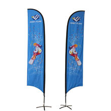 Wholesale outdoor promotional custom double sided printed feather swooper flags