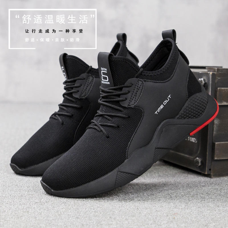 Wholesale autumn new fashion and comfortable men's sport shoes