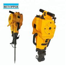 PIONJAR 120 hand held petrol rock drilling machine for drilling or breaking