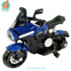 WDHZB128 Rechargeable Ride on Toy Kids Motorcycle Bike / Baby Electric Motorcycle for zx Auto Grand Tiger Car Accessories