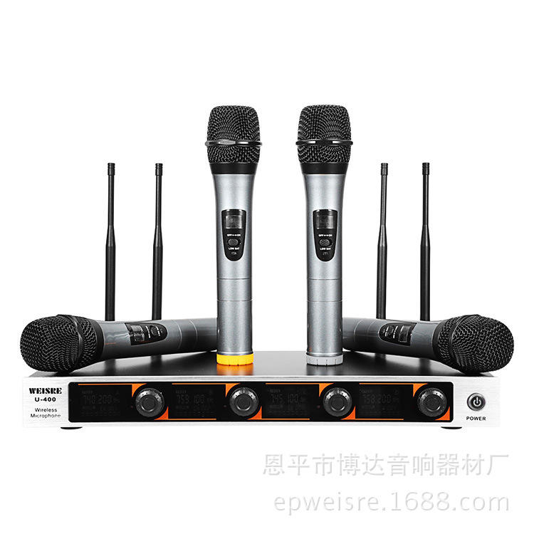 Factory direct wireless microphone one for four microphone KTV stage performance family karaoke microphone U-400
