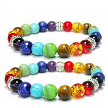 2018 New 7 Chakra Bracelet Healing Power Crystal Stretch Beaded Bracelet