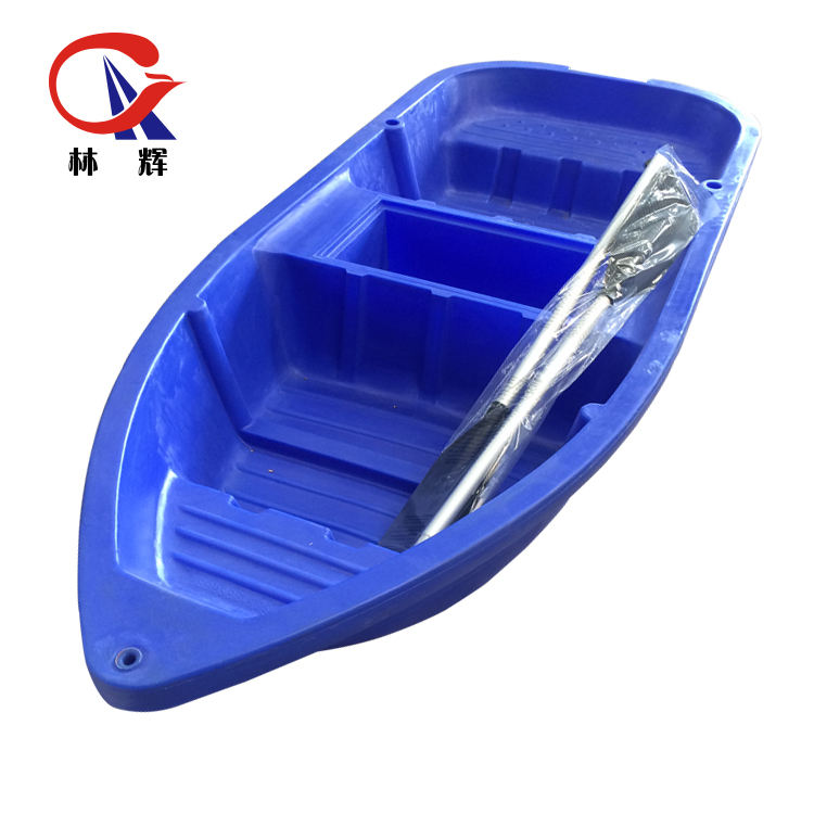 LINHUI plastic 2.5m polyethylene fishing boat with good performance