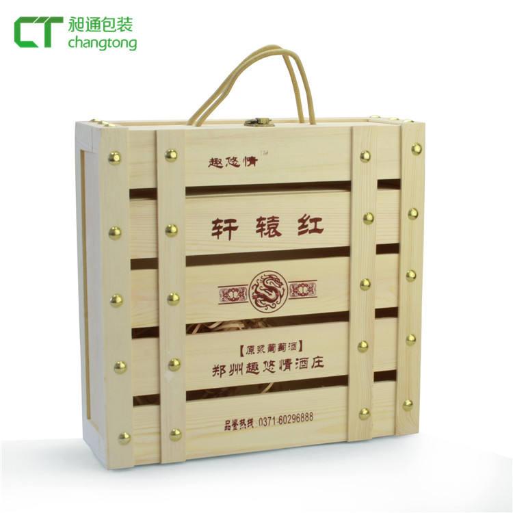 중국 supplier quality handle 나무 suggestion 4 병 wine 상자
