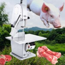 chicken meat and bone saw cutting machine price