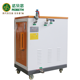 Full automatic electric best price machine 0.5 ton steam boiler