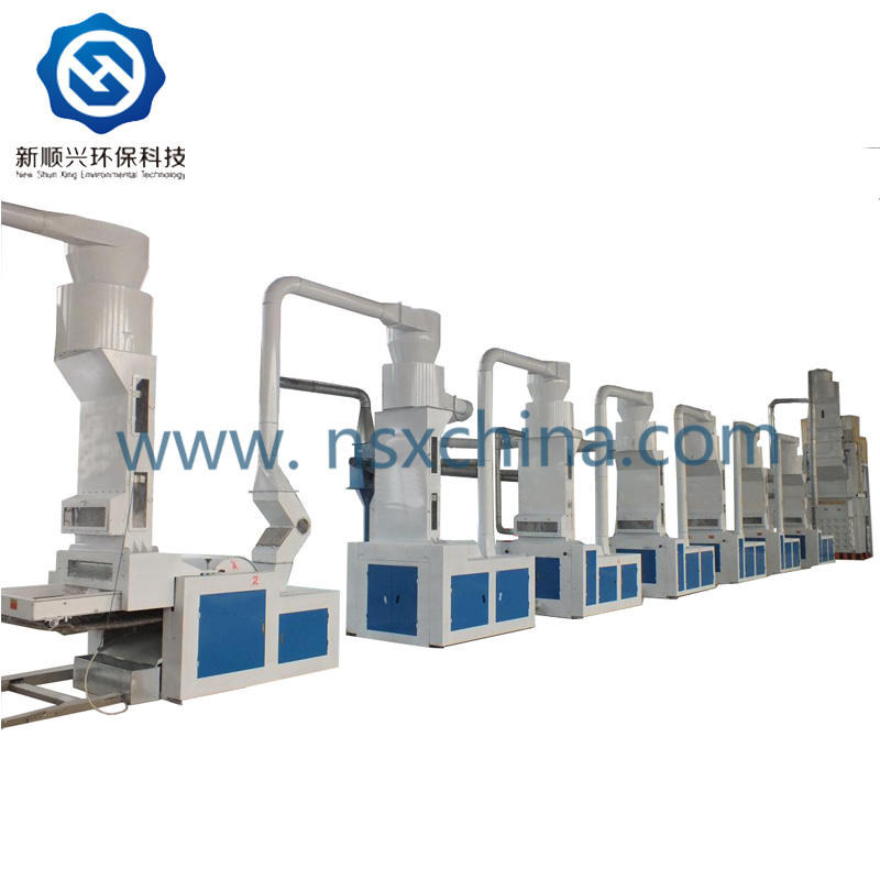 NSX-FS500 factory price textile waste recycling machine yarn waste opening machine