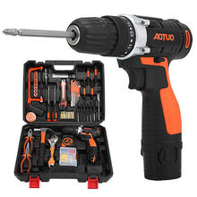 12V Cordless Drill Power Screwdriver Multi Function Charging Electric Hand Drill Home Industrial Electric Screwdriver