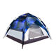 Outdoor 3-4 person automatic star tent, can see the stars lie in the tent