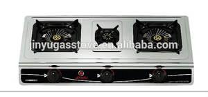 판매 핫 0.4mm 스테인리스 cooktop 황동 또는 철 커버 가스 스토브 가스 레인지