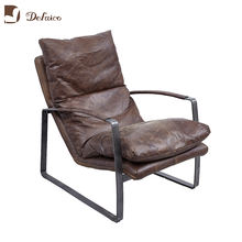 Vintage Lounger Single Leather Leisure Living Room Chair
