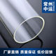 Direct sales 40*1.5mm acrylic pmma clear tube