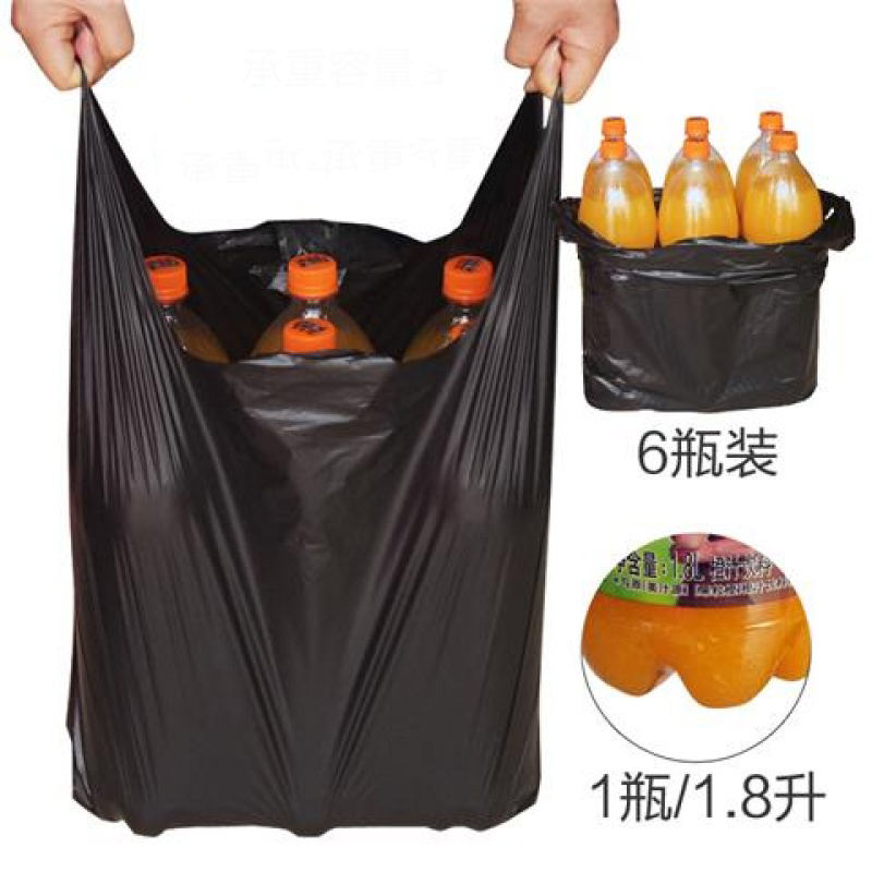 medium sized garbage bags for recycling biodegradable supplier small trash bags with handles