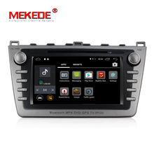 Android 7.1 car dvd vcd mp3 mp4 player fit for M azda 6 2008 - 2012 with radio bluetooth gps WiFi CD player