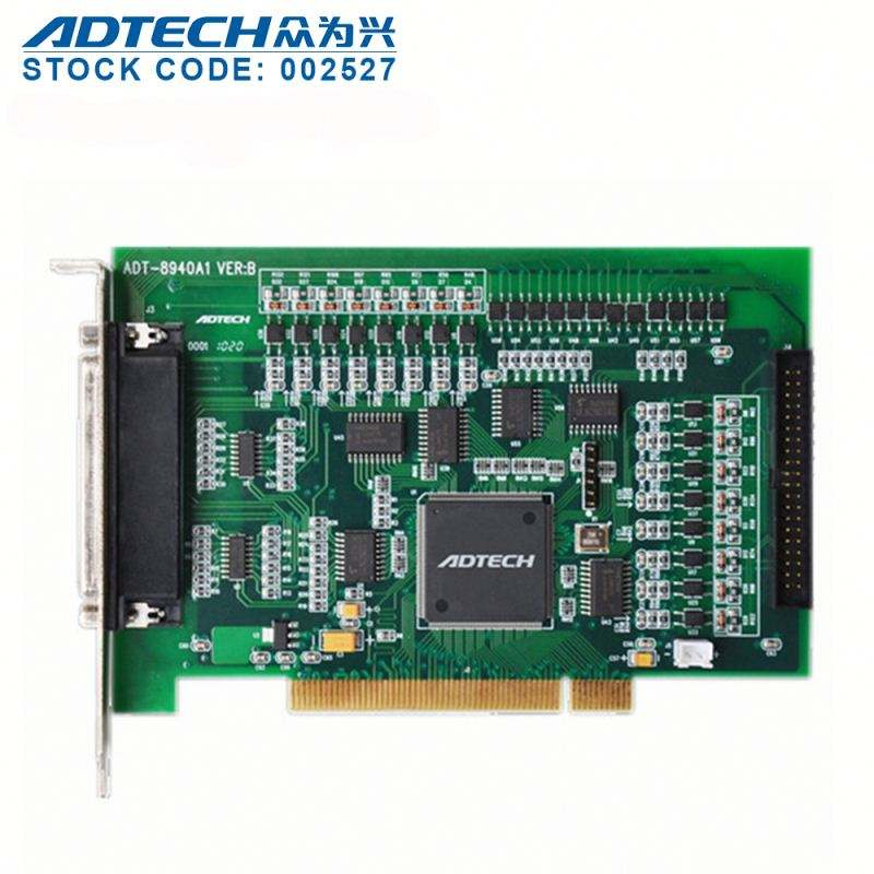 ADTECH Wholesale Low Price training chinese controller scada system plc center